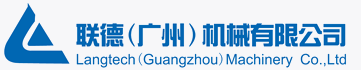 Langtect(Guangzhou)Machinery Co.,Ltd